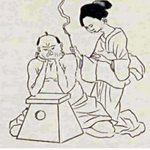 historia de la moxibustion